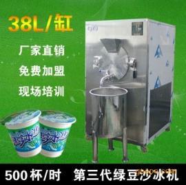 正规绿澄沙冰机|啤酒食物厂公用绿澄沙冰机