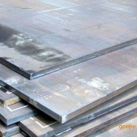 09CuP耐候钢板