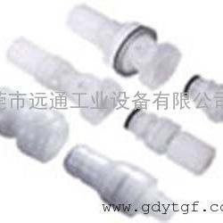 美国CPC塑料接头  CQH06 CQV06 接头