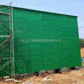 矿场声屏障&矿场金属长孔隔音墙&便宜的现货声屏障