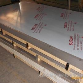 304不锈钢水箱冲压板