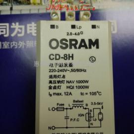 OSRAM欧司朗触发器 CD-8H 低价批发  产品好厚道