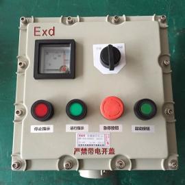 一体式防爆操作柱BZC81隔爆型防爆接线柱