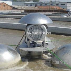 污水曝气鼓泡专用高压风机-鼓泡鼓风机