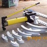 SWG-1手动弯管机