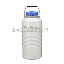 金�PYDH-3航空�\�型液氮罐市���r