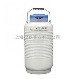 �L期供��YDH-8-80金�P航空�\�型液氮罐