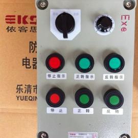 带电位器防爆操作柱BLZ-10配喇叭口