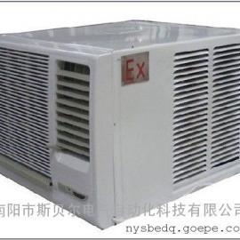 黄山防爆空调防爆窗式空调供应商