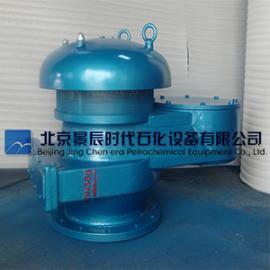 QZF-89全天候防火呼吸阀 铸钢 不锈钢 铝合金材质可选