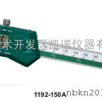 英示1192系列数显中心距卡尺价格