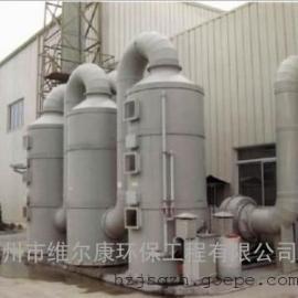 惠州酸雾废气处理