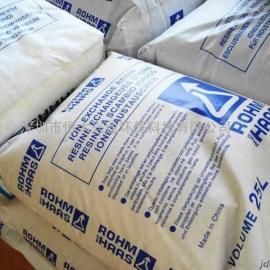 罗门哈斯混床阳树脂1000 Na4000CL软化水树脂
