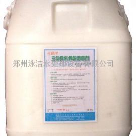 游泳池氯片速溶片 游泳池专用消毒杀菌氯片厂家直销价格*低