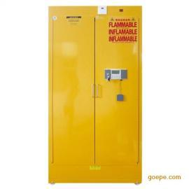 易燃品毒害品储存柜(加装时控开关)