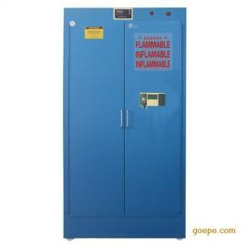 易燃品毒害品储存柜(加装温湿度报警器)