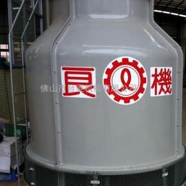 上海良机牌圆型冷却塔