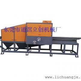 电源盒自动砂光机LC-ZP603