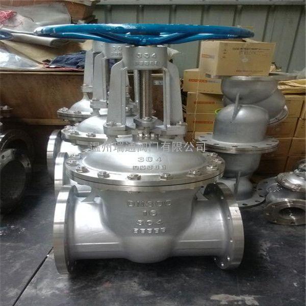 专业不锈钢闸阀厂家 法兰闸阀Z41W 304不锈钢闸阀