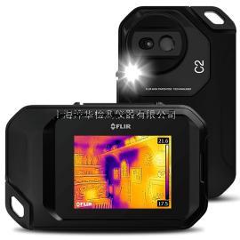 美国FLIR C2紧凑型红外热像仪