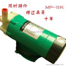 上海新西山加兴MP磁力驱动循环泵微型化工泵磁力泵耐腐蚀水泵