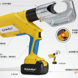 K-EP1342 充电式液压压接钳(KLAUKE)