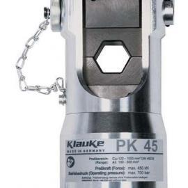 PK45C分体式液压钳(德国)
