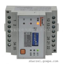 淮阴单相消防设备电源监控模块安科瑞销售电话