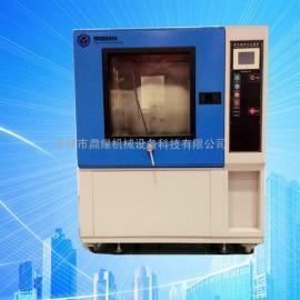 东莞鼎耀 IPX3/4箱式淋雨防水试验箱DY-1000LY