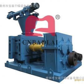 供应对辊造粒机,碳酸钙造粒机,碳酸钙填料造粒机,母料造粒机