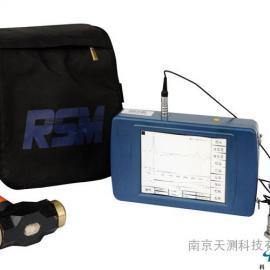 RSM-PRT基桩低应变检测仪