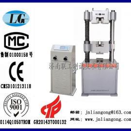 济南联工供应万能试验机WES-100B数显液压万能试验机