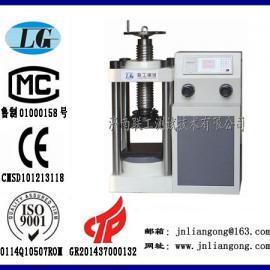 济南联工供应压力试验机YES-3000数显液压式压力试验机