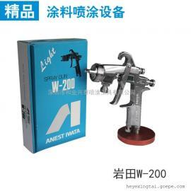 日本岩田W-200-122P汽车厂家具漆喷枪,大件喷涂喷枪