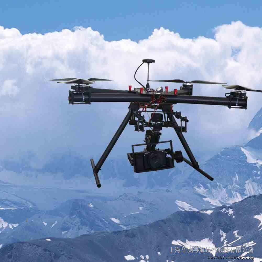 华测p500多旋翼电动无人机航拍测图测绘无人机报价