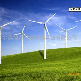 鹤岗家用小型风力发电系统专供