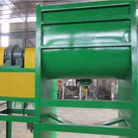 300KG塑料卧式搅拌机 高品质高质量供应