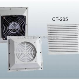 CT-205 机柜上用的防雨百叶窗 通风过滤网组