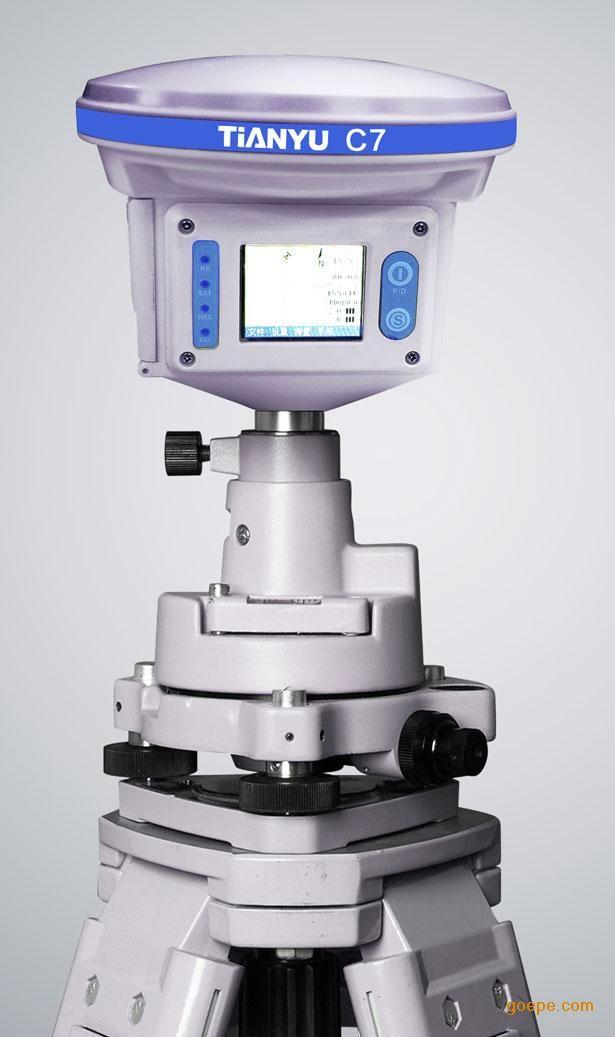 天宇gps测量仪使用步骤图解