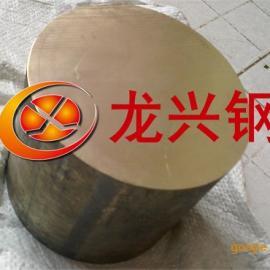NS106铜合金