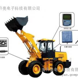 上海升亮铲车电子秤