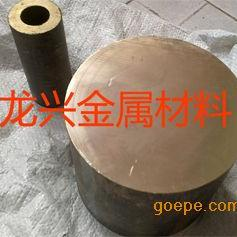 CuNi30Mn1Fe特铜