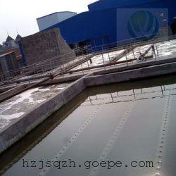 惠州造纸废水治理设备