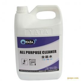 供应雅泰YT-001 全能清洁剂(全能水)