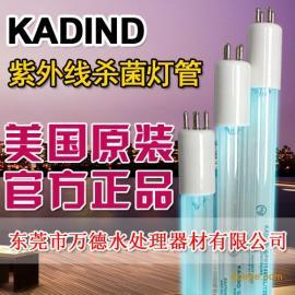 厂家直销 美国KADIND高效UV杀菌灯GPH846T5L
