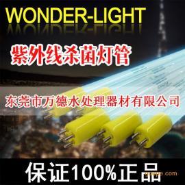 美国WONDER 电子工业专用GPH436T5L/21W纯水消毒紫外线灭菌灯