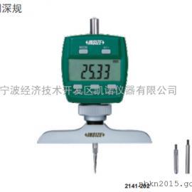 英示2141-201A数显带表测深规价格