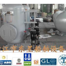 优质ZYG0.3组合式海水压力水柜CB/T455-91