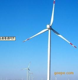 大庆风力发电设备水平轴垂直轴风力发电系统厂家直销