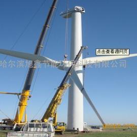 牡丹江家用风力发电设备专卖
